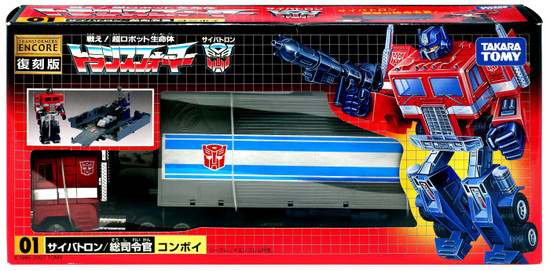 Transformers Japanese Renewal Encore Optimus Prime Action Figure #01