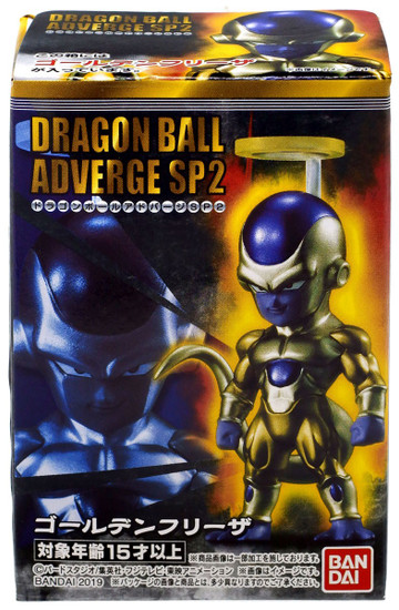 Dragon Ball Super Adverge SP02 Golden Frieza with Halo Mini Figure