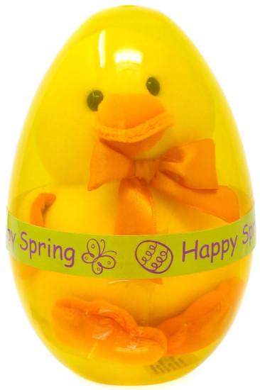 Hugfun Easter Ducky Plush