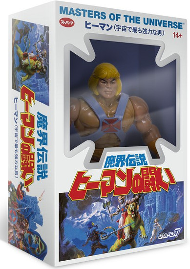 Masters of the Universe Japanese Box He-Man Action Figure