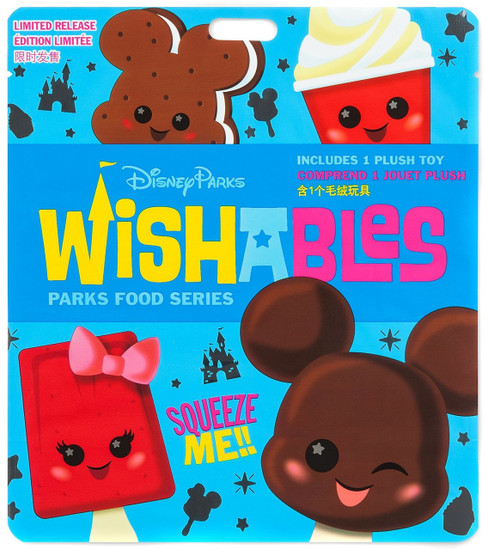 Disney Wishables Parks Food Series 1 Exclusive 5-Inch Micro Plush Mystery Pack [1 RANDOM Figure]