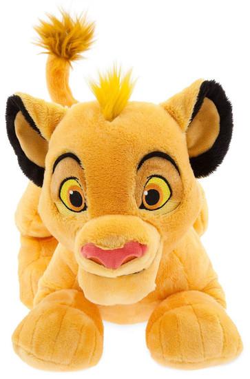 Disney The Lion Guard Simba Exclusive 17-Inch Medium Plush