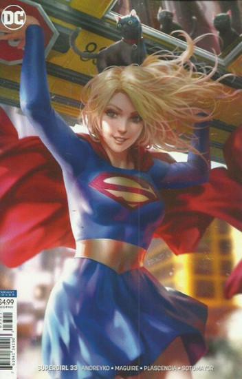DC Supergirl #33 Comic Book