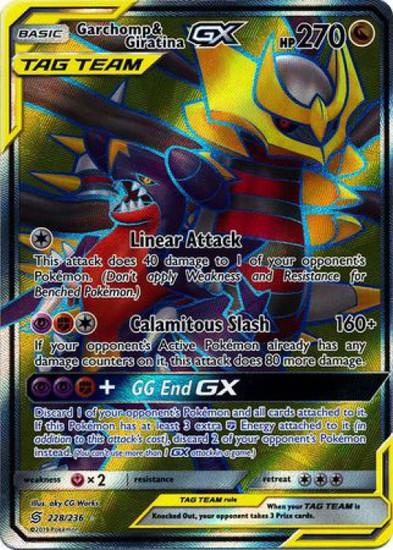 Pokemon Trading Card Game Unified Minds Ultra Rare Garchomp & Giratina GX #228