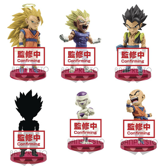 WCF Dragon Ball Legends Collab Vol.2 2.5-Inch Set of 6 PVC Figures (Pre-Order ships February)