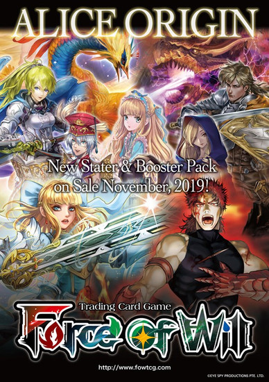 Force of Will Alice Origin Booster Box [20 Packs]