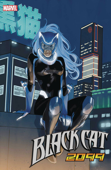 Marvel Comics Black Cat #6 Comic Book [Phil Noto 2099 Variant Cover]