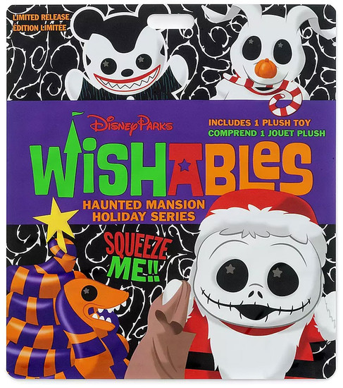 Disney Wishables Haunted Mansion Holiday Exclusive Micro Plush Mystery Pack [1 RANDOM Figure]