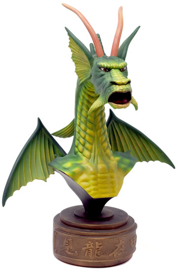 Marvel Fin Fang Foom Mini Bust [Opened Package, Mint Contents]