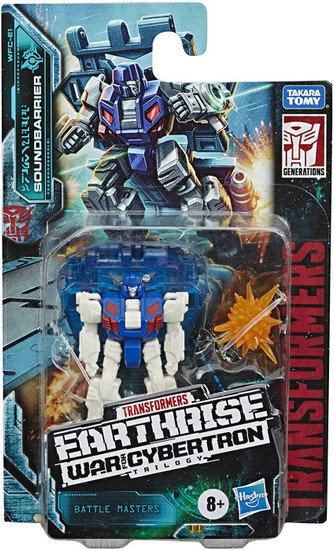 Transformers Generations Earthrise: War for Cybertron Trilogy Soundbarrier Battle Master Action Figure