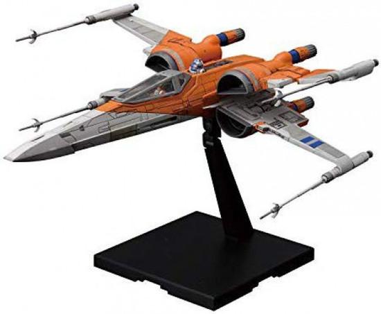 New Star Wars Item E 6-Inch Plastic Model Kit