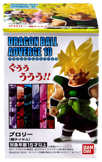 Dragon Ball Z Adverge Volume 10 Broly Mini Figure