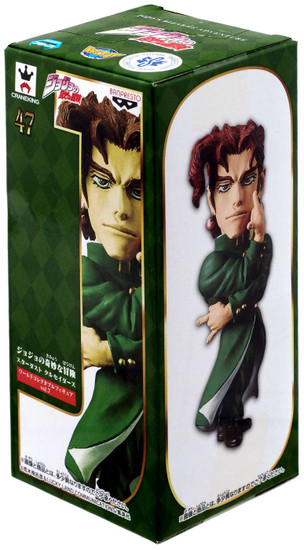 Jojo's Bizarre Adventure WCF World Collectable Figure Vol. 7 Noriaki 2.8-Inch PVC Mini Figure