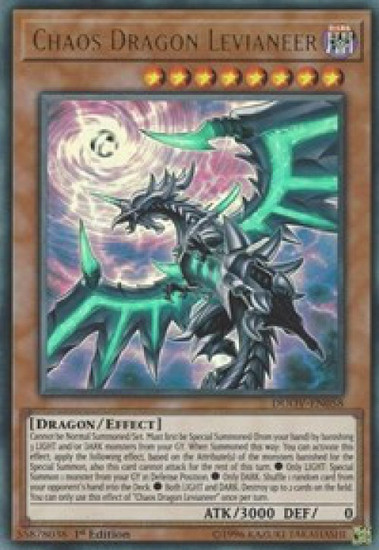 YuGiOh Duel Overload Ultra Rare Chaos Dragon Levianeer (alternate art) DUOV-EN058