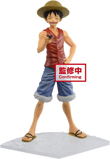 One Piece Magazine Special Monkey D. Luffy 7-Inch Collectible PVC Figure [Version 1]