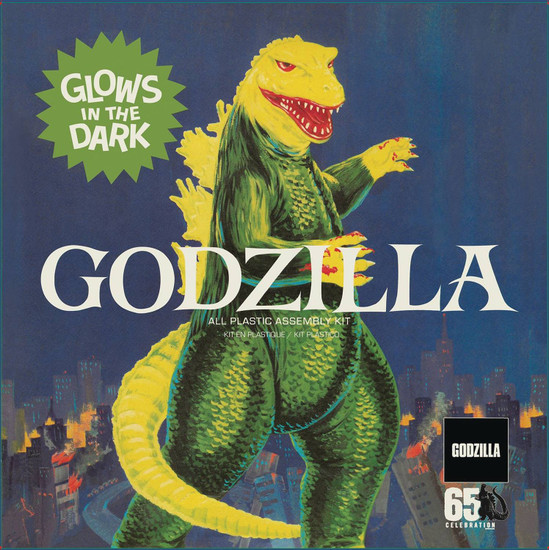 Godzilla 8.5-Inch Model Kit