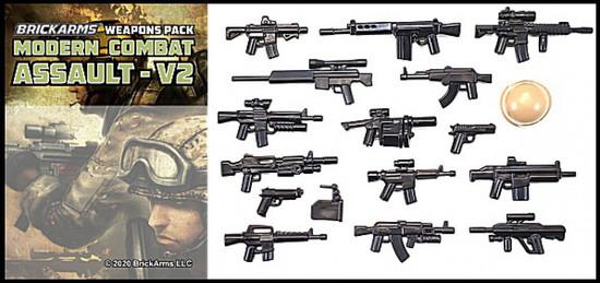 BrickArms Modern Combat Assault Pack v2 Weapons Pack
