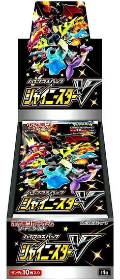 Pokemon Trading Card Game Sword & Shield High Class Shiny Star V Booster Box [Japanese, 10 Packs]
