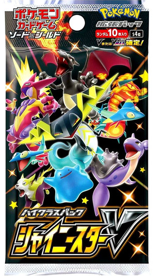 Pokemon Trading Card Game Sword & Shield High Class Shiny Star V Booster Pack [Japanese, 10 Cards]