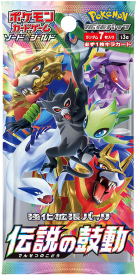 Pokemon Trading Card Game Sword & Shield Legendary Heartbeat Booster Pack [Japanese, 7 Cards]