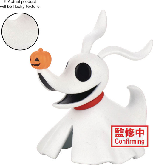 Fluffy Puffy Nightmare Before Christmas Zero 2-Inch Collectible PVC Figure (Pre-Order ships December)