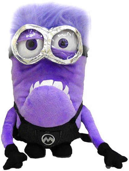 Despicable Me 2 Evil Minion Jerry 14-Inch Plush Backpack