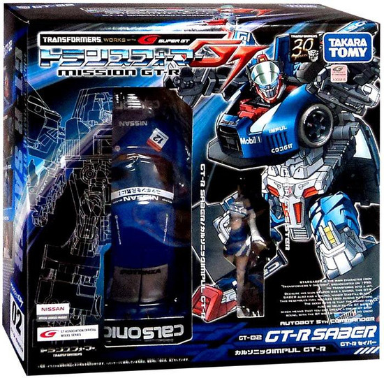 Transformers Japanese Mission GT-R Nissan GT-R Saber Action Figure GT-02