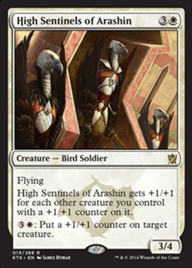 MtG Khans of Tarkir Rare High Sentinels of Arashin #13