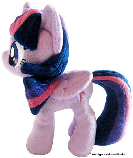 My Little Pony Friendship is Magic Princess Twilight Sparkle 11-Inch Plush [Wings Closed]
