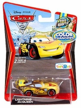 Cars 2 Color Changers