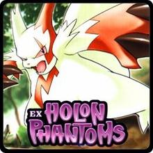 Holon Phantoms