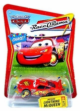 Cars Chase Pieces