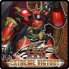 Extreme Victory