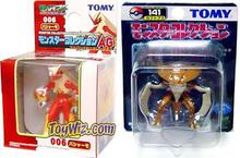 Tomy Japanese PVC Collection Figures