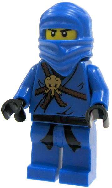 lego ninjago loose jay minifigure loose  toywiz
