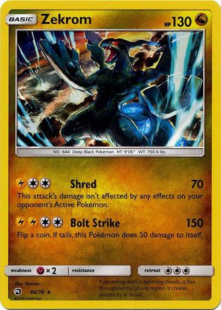 Pokemon Dragon Majesty Single Card Rare Holo Zekrom 46