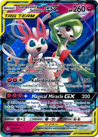 Pokemon Sun Moon Unbroken Bonds Single Card Ultra Rare