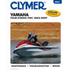 Clymer W807 Service Shop Repair Manual Yamaha Four Stroke PWC 2002-2009