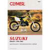 Clymer M401 Service Shop Repair Manual Suzuki RM250 1996-2002