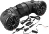 BOSS AUDIO 450W BLUETOOTH ALL TERRAIN SOUND SYSTEM (ATV25B)