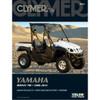 Clymer M291 Service Shop Repair Manual Yamaha Rhino 700 2008-2012