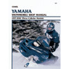 Clymer S827 Service Shop Repair Manual Yamaha Snowmobile 97-02