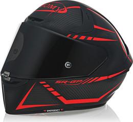 Suomy SR-GP Carbon Supersonic Helmet