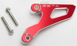 Zeta Drive Cover (Red) - ZE80-9355