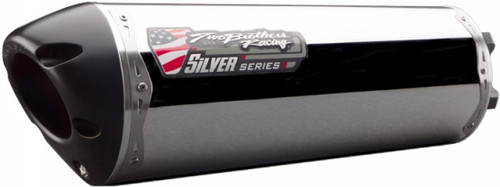 Two Brothers M-2 Full Exhaust CBR250R 11-13 Al Sil (005-3020106V-S)