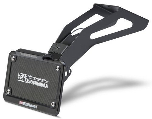 Yoshimura Fender Eliminator Kit (070BG111821)