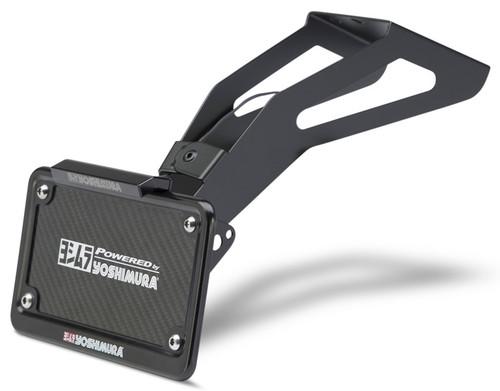 Yoshimura Fender Eliminator Kit (070BG111802)