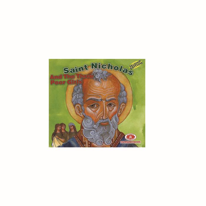 Paterikon Christmas Stories: Saint Nicholas