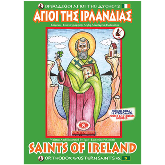 Saints of Ireland Activity Book