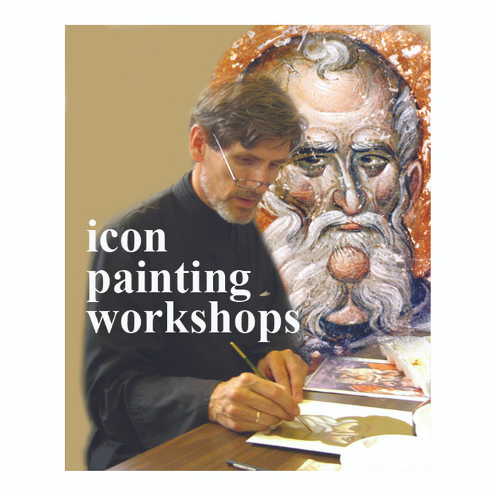 Icon Workshop - TLAA